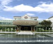 Photo of the hotel International Conference