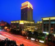 Photo of the hotel Howard Johnson Plaza Ningbo
