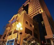Photo of the hotel FORTUNA HANOI