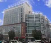 Photo of the hotel CHENGUANG GRAND HOTEL XINGTAI