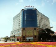 Photo of the hotel YUN GANG INTERNATIONAL HOTEL