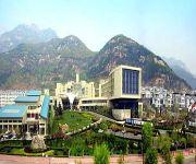 Photo of the hotel Ramada Plaza Taian