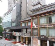 Photo of the hotel Golden Sun Hotel