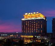 Photo of the hotel New Century Pujiang