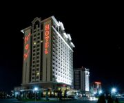 Photo of the hotel WOW Airport Hotel