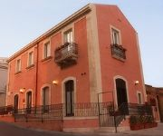 Photo of the hotel Lakkios Residence