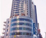 Photo of the hotel Holiday Inn Express SHANGHAI ZHENPING