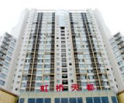 Photo of the hotel Kingtown Hotel Hongqiao