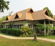 Photo of the hotel THE LEGEND CHIANG RAI