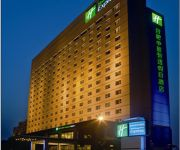 Photo of the hotel Holiday Inn Express HEFEI SOUTH