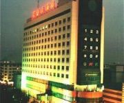 Photo of the hotel Tianjin Tianbao International Hotel