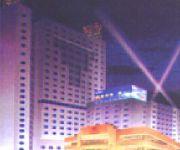 Photo of the hotel New Era International