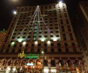 Photo of the hotel Al Haram Hotel- By Al Rawda