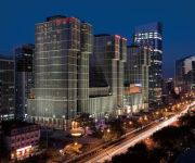Photo of the hotel Wanda Vista Beijing
