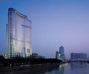 Photo of the hotel Shangri-La Hotel Ningbo