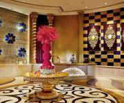 Photo of the hotel Sofitel Macau at Ponte 16