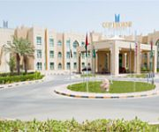 Photo of the hotel Al Jahra Copthorne Hotel & Resort