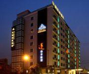 Photo of the hotel Huana Hotel