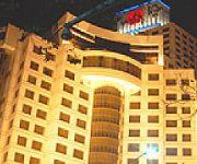 Photo of the hotel Portman Plaza