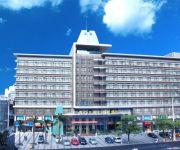 Photo of the hotel Wuzhishan International Hotel Haikou