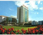 Photo of the hotel Fuzhou
