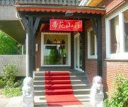 Photo of the hotel Royal Garden