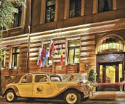 Photo of the hotel Bohema Hotel & Spa