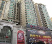 Photo of the hotel HENGYANG HUATIAN HOTEL