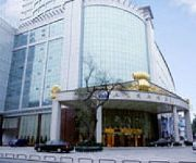 Photo of the hotel Days Hotel & Suites Jiaozuo