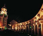 Photo of the hotel Moon Castle International Hotel