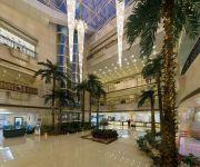 Photo of the hotel GUANDU INTERNATIONAL HOTEL