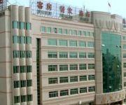 Photo of the hotel Deng Tai
