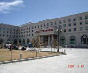 Photo of the hotel MANASAROVAR INTERNATIONAL HOTEL