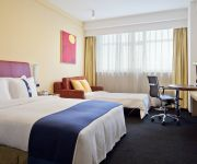 Photo of the hotel Holiday Inn Express SHANGHAI ZHABEI