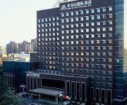 Photo of the hotel Changbaishan International Hotel