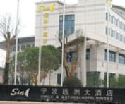 Photo of the hotel Smile And Natural Hotel Ningbo
