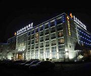 Photo of the hotel XIHUA BUSINESS HOTEL ZHONGGUANCUN