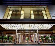 Photo of the hotel The Ritz-Carlton Shenzhen
