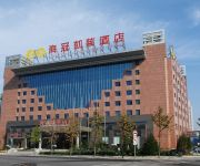 Photo of the hotel HNA HOTEL RESORT