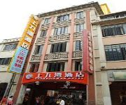 Photo of the hotel SHANG JIU WAN HOTELL