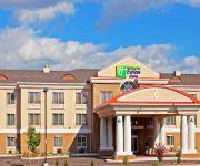 Photo of the hotel Holiday Inn Express & Suites BINGHAMTON UNIVERSITY-VESTAL