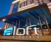 Photo of the hotel Haidian Aloft Beijing