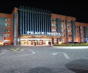 Photo of the hotel Peace