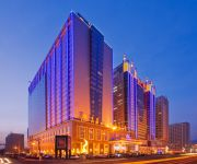 Photo of the hotel Inner Mongolia Jinjiang Int'l Hotel