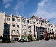 Photo of the hotel Jinling Yixian Hotel Huangshan