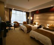 Photo of the hotel Hongrui Jinling Grand