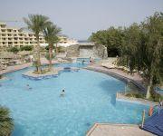 Photo of the hotel Shams Safaga Resort