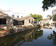 Photo of the hotel Suzhou Pingjiang Lodge