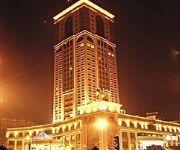 Photo of the hotel Sanshui Garden