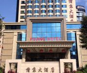 Photo of the hotel PuJing Hotel